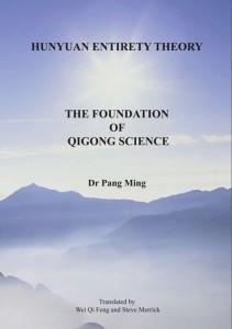zhinengqigong-buch-hunyuan