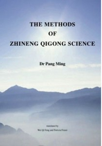 zhinengqigong-buch-the-methods